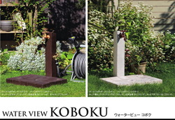 koboku-pl_t_01[1].jpg